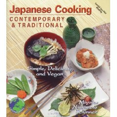 Japanese Cooking : Contemporary and Traditional