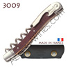 Corkscrew Ch�teau Laguiole 3009 waiter - BARRLE wooden handle brushed stainless steel bolsters - treaded screw - leather case