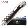 Corkscrew Ch�teau Laguiole 3003 wine waiter´s knife - Ebony wooden handle bright stainless steel bolsters - treaded screw - black leather case