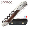 Corkscrew Ch�teau Laguiole GRAND CRU 3001GC waiter - Amourette wooden handle bright stainless steel bolsters - treaded and tefloned screw - black leather case