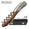 Corkscrew Ch�teau Laguiole GRAND CRU 3022GC waiter - Briar root handle 1 brushed stainless steel bolster - treaded screw - black leather case