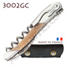 Corkscrew Ch�teau Laguiole GRAND CRU 3002GC waiter - blond tip horn handle bright stainless steel bolsters - treaded screw - black leather case