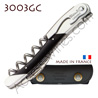 Corkscrew Ch�teau Laguiole GRAND CRU 3003GC waiter - ebony handle bright stainless steel bolsters - treaded screw - black leather case
