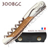 Corkscrew Ch�teau Laguiole GRAND CRU 3008GC waiter - olive wood handle brushed stainless steel bolsters - treaded screw - black leather case