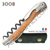 Corkscrew Ch�teau Laguiole 3008 waiter - Olive wooden handle brushed stainless steel bolsters - treaded screw with teflon - green leather case
