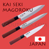 KAI japanese knives - SEKI MAGOROKU series - chefs knives